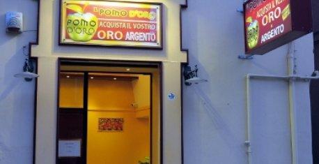 Santeramo in Colle, Corso Roma 186
