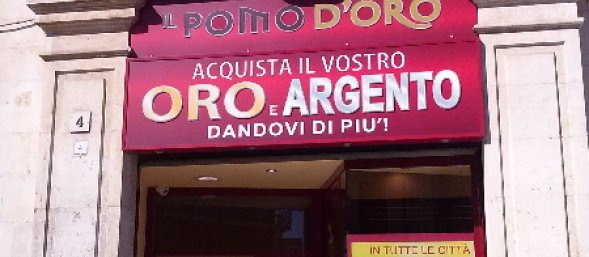 Acquaviva Delle Fonti, Via Maselli Campagna 4